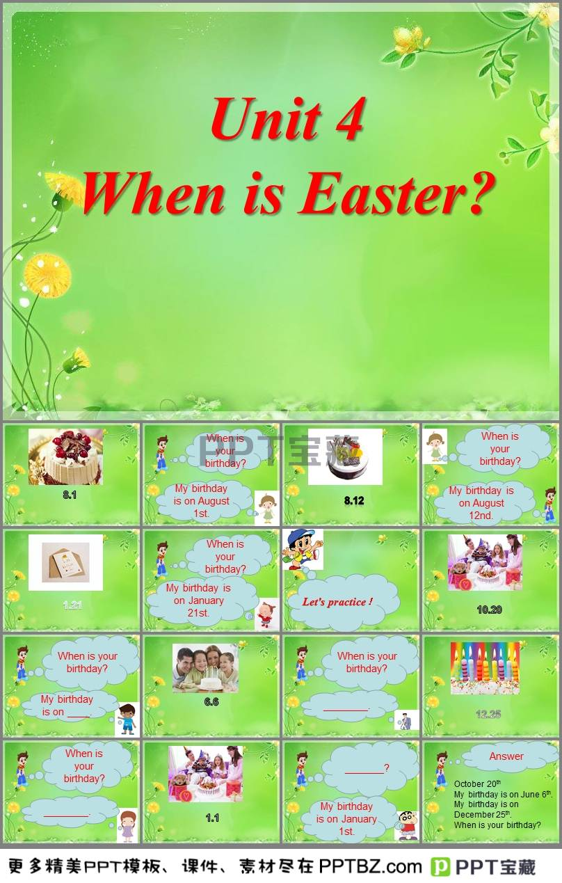 《When is Easter》第二课时PPT
