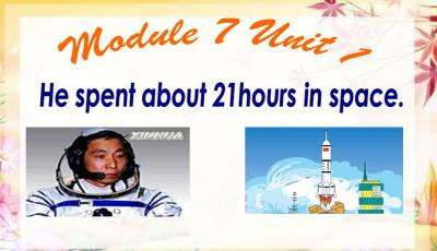 He spent about 21 hours in space主要课件PPT