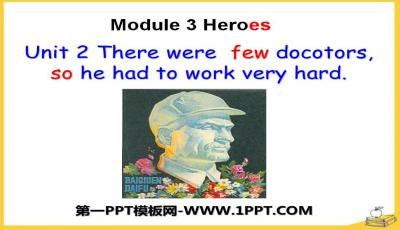 齐发娱乐官方网站——齐发国际muban_There were few doctors,so he had to work very hard on his own教导齐发国际