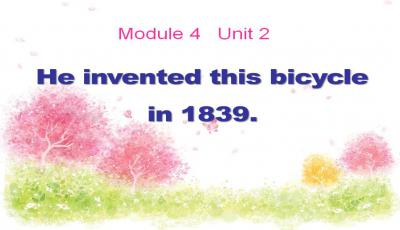 《He invented this bicycle in 1839》简析