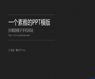 <font color=red>幻灯片</font>模板下载|<font color=red>ppt</font>模板下载|<font color=red>ppt</font>课件|<font color=red>Powerpo</font>